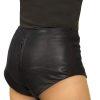 Black Leather Hot Pants, 2-way crotch zip, mid-rise